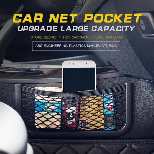 (🔥LAST DAY PROMOTIONS - 50% OFF)  Car Net Pocket & BUY 3 GET 1 FREE
