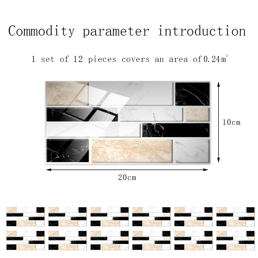 Marble Rock Crystal Tile Sticker(Free Shipping For Orders Over $39.97)