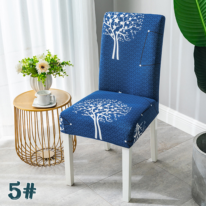 【50% OFF】MAGIC UNIVERSAL CHAIR COVER