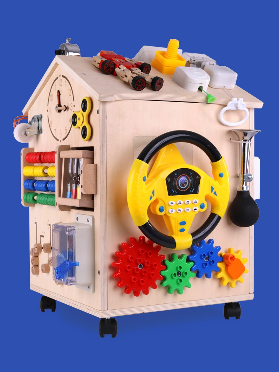 Kids Activity Busy House